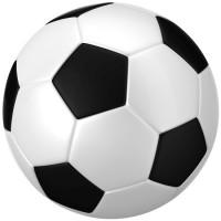 Мяч резиновый 200 мм (футбол) (С76ЛП) Р2-200