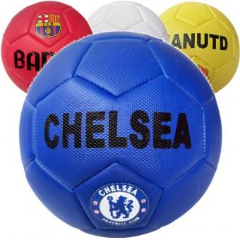 Мяч футбольный Classic PVC 3800/1А (Г)