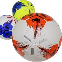 Мяч футбольный №5 (Реплика) SC-5721
