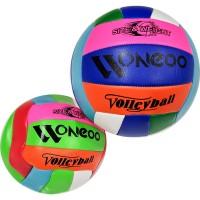 Мяч волейбольный 260 г, 2 цвета (QQ-33)