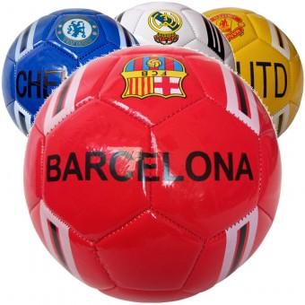 Мяч футбольный VELOCITI 4-х слойн 420гр PU (2900-2АВCD) Распродажа