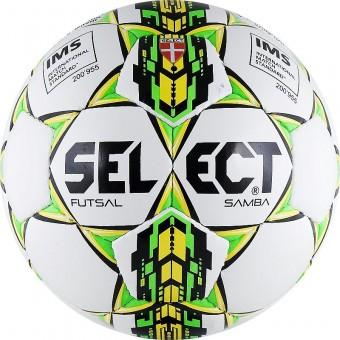 Мяч футзал № 4 SELECT Futsal Samba