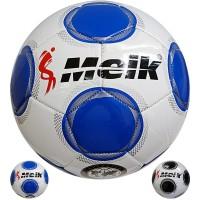 Мяч футбольный Danata CLASSIC (пресскожа) нов приход сниж цены