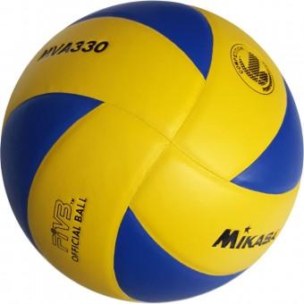 Мяч волейбольный Mikasa MVA 330 (реплика)