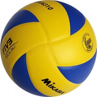 Мяч волейбольный Mikasa MVА 310 (реплика)