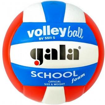 Мяч волейбольный Gala School Foam Colour синт. кожа