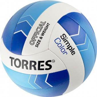 Мяч волейбольный TORRES Simple Colour V10115
