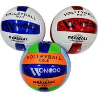 Мяч волейбольный 260 г, цвет ассорти (462-14)