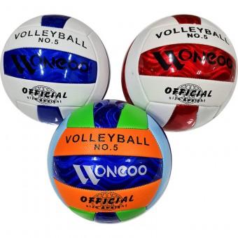 Мяч волейбольный 260 г, 2 цвета (QQ-31)