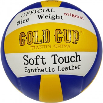 Мяч волейбол Gold Cup (син. кожа ПУ) CX-005, AGCV18