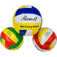 Мяч волейбольный 260 г, цвет аасотри (25493-61A)