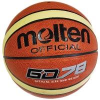 Мяч баскетбольный № 7 Molten, длина окр.75-76см,вес 567-623гр, синт.кожа.GD78