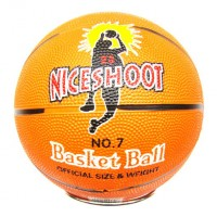 Мяч баскетбольный № 7 оранж.