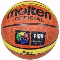 Мяч баскетбольный № 7 MOLTEN GR7 CX-006