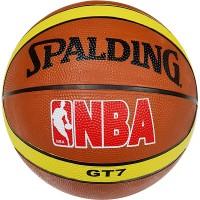 Мяч баскетбольный №7 Spalding GT7 (Резина)