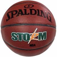 Мяч баскетбольный №7 Spalding Storm, вес 570-650гр, окружность 75-78cм, композитная кож SP-11