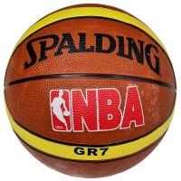 Мяч баскетбольный № 7 SPALDING GR7 CX-007