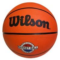 Мяч баскетбол Wilson , №7, резиновый, бут. кам. 1023