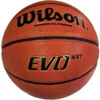Мяч баскетбольный Wilson EVO №7, вес 565-620гр, 8 панелей, композит кожа WE-2