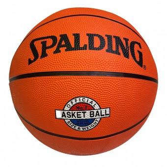 Мяч баскетбол Spalding , №7, резиновый, бут. кам. 616