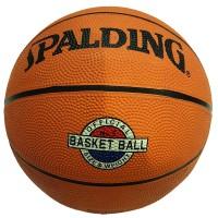 Мяч баскетбольный № 5 SPALDING G616A резиновый, вес 470-490 гр,бутиловая камера армир.нейлоном,коричневый цвет, класс Люкс