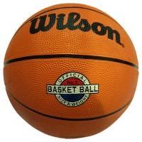 Мяч баскетбольный № 5Wilson G1024 резиновый, вес 470-490гр,бутиловафкамера армир.нейлоном,класс..коричневый цвет, класс Люкс