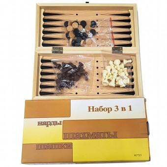"""Игра """"3 в 1"""" деревянная (25*12,5 см) 7721"""