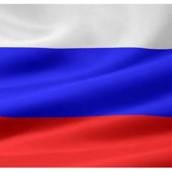 Флаг Россия 60х90 см