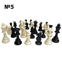 Шахматные фигуры пластиковые №5 (в пакете) (МАКС)