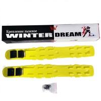 Крепления лыжные NNN (WINTER DREAM)(Rotafella)(XL)