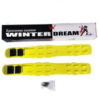 Крепления лыжные NNN (WINTER DREAM) (Rotafella) (XL)
