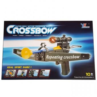 Арбалет-пистолет с прицелом + колчан+стрелы +мишень 20125
