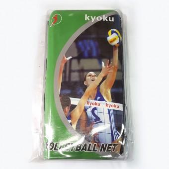Сетка волейбольная + трос в СЛЮДЕ в пакете 4511 (G-092A)