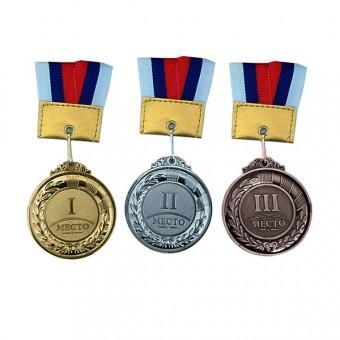 Медаль 1,2,3 место болшая (3 шт/уп) 6 см (Римские цифры)