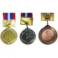 Набор медалей (золото, серебро, бронза) 53мм №95,№97 (3шт/уп)