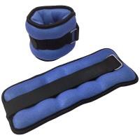"Утяжелители ""ALT Sport"" (2х0,3кг) (нейлон) в сумке HKAW103"