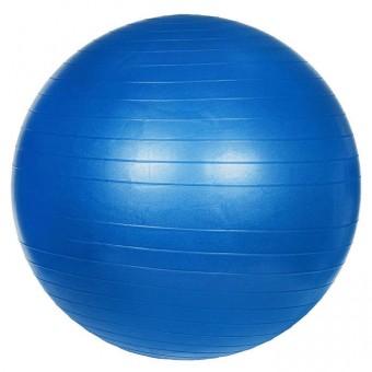 """Мяч для """"Йоги"""" 55 см с насосом"""