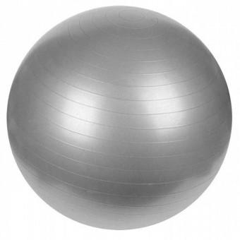 """Мяч для """"Йоги"""" 75 см с насосом"""
