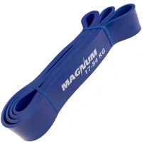 Эспандер-Резиновая петля-44mm (синий) (Сопротивление: 17-54кг) MRB100- 44