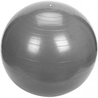 Мяч д/фитнеса 75 см гладкий 1200 гр в пакете
