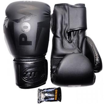 Перчатки бокс PU литой вкладыш (6;8 унц) (черн, черно-бел) Q116