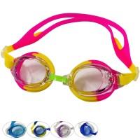 Очки для плавания регулируемые мультиколор 31526