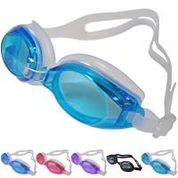 Очки для плавания регулируемые 31527