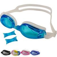 Очки для плавания со сменной переносицей 31531