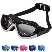 Очки для плавания полу-маска 31536