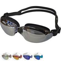 Очки для плавания зеркальный 31538