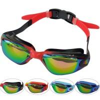 Очки для плавания регулируемые 31546