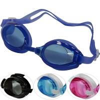 Очки для плавания детские 31572