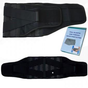 Корсет пояс для спины с метал вставками L,XL,XXL Н10141