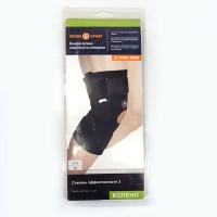 Бандаж колена усилен (S/M/L/XL) 75% неопрен 25% нейлон PRO-9005